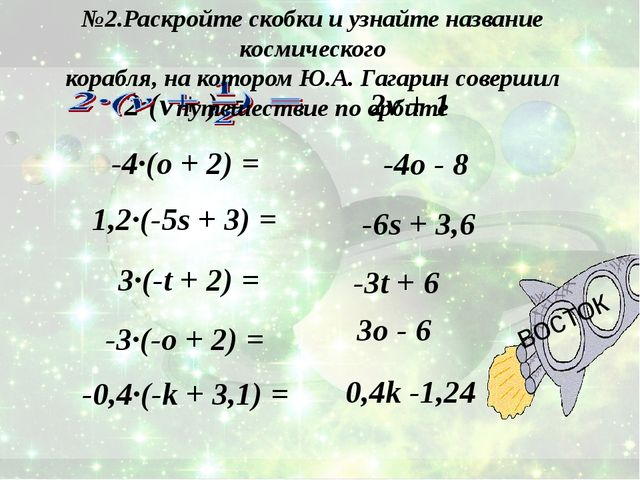 0-11 баллов – «2» 12-23 баллов – «3» 24-35 баллов – «4» 36-43 баллов – «5»