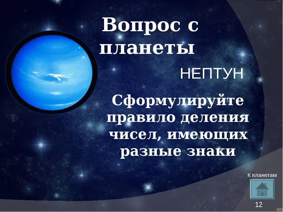 №5.Упростив выражения, вы узнаете дату запуска первого искусственного спутник...
