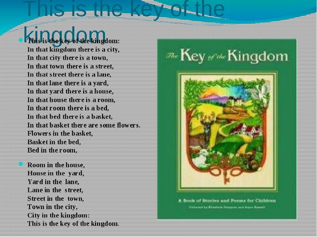 This is the key of the kingdom This is the key of the kingdom:  In that kingd...