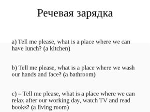Речевая зарядка a) Tell me please, what is a place where we can have lunch? (