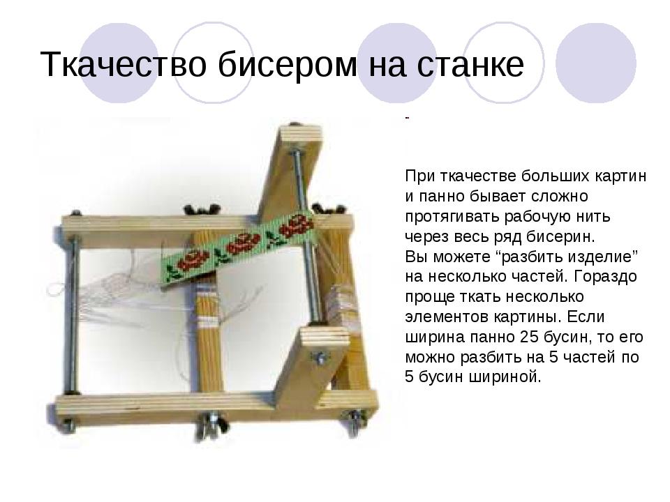 Летнее вязание. Топ с ромашкой. Схема 57