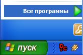 hello_html_6e86ee6c.png