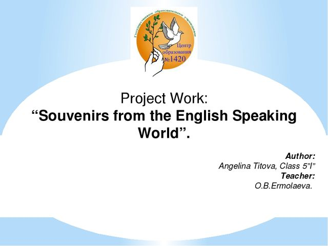 """Project Work: """"Souvenirs from the English Speaking World"""".  Author: Angel..."""