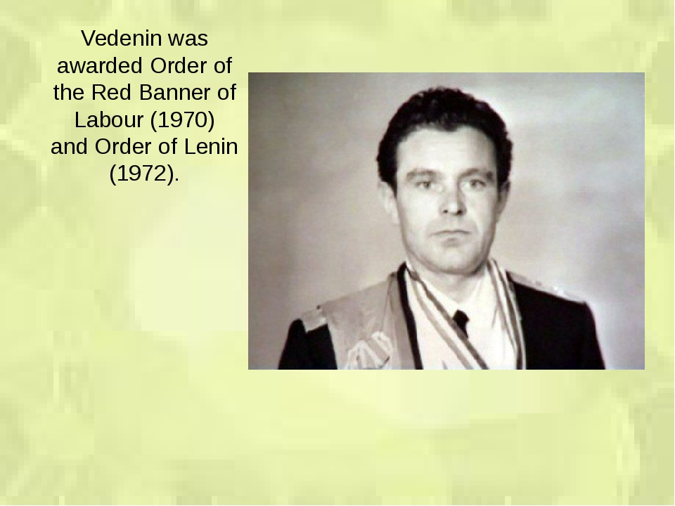 Vedenin was awarded Order of the Red Banner of Labour (1970) and Order of Len...