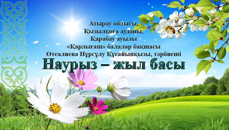 hello_html_1498bb54.jpg