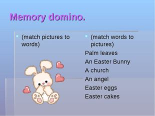 Memory domino. (match pictures to words) (match words to pictures) Palm leave