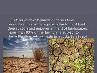 Extensive development of agricultural production has left a legacy in the fo