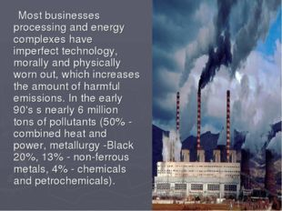 Most businesses processing and energy complexes have imperfect technology, m