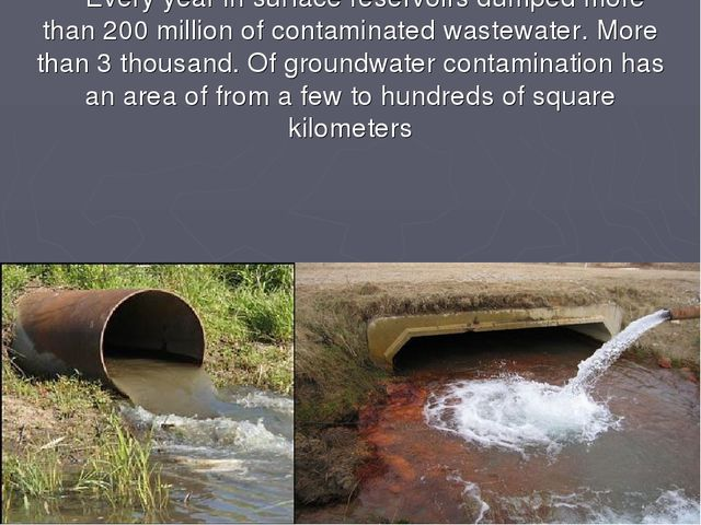 Every year in surface reservoirs dumped more than 200 million of contaminate...