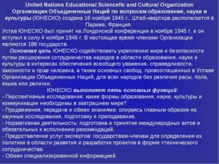 United Nations Educational Sciencefic and Cultural Organization Организация О