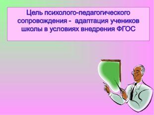 Обучение принято считать дифференцированным, если в его процессе учитываются