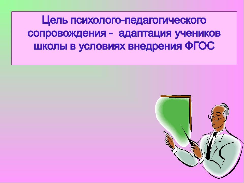 Обучение принято считать дифференцированным, если в его процессе учитываются...
