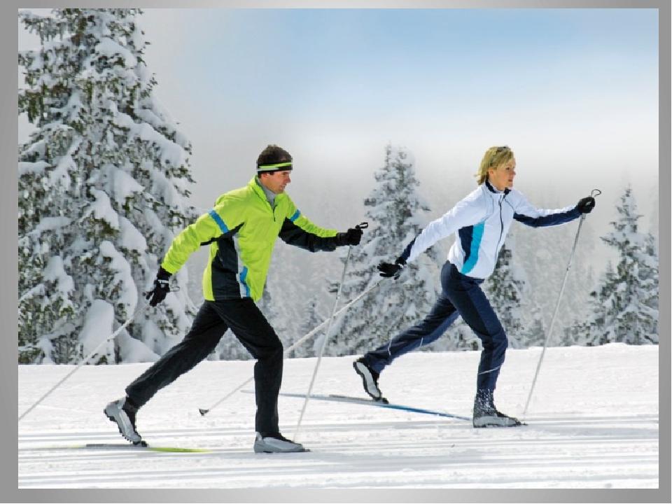 Беговые лыжи—лыжи, позволяющие передвигаться по заснеженной местности на ма...