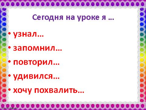 hello_html_m6b7f5711.png