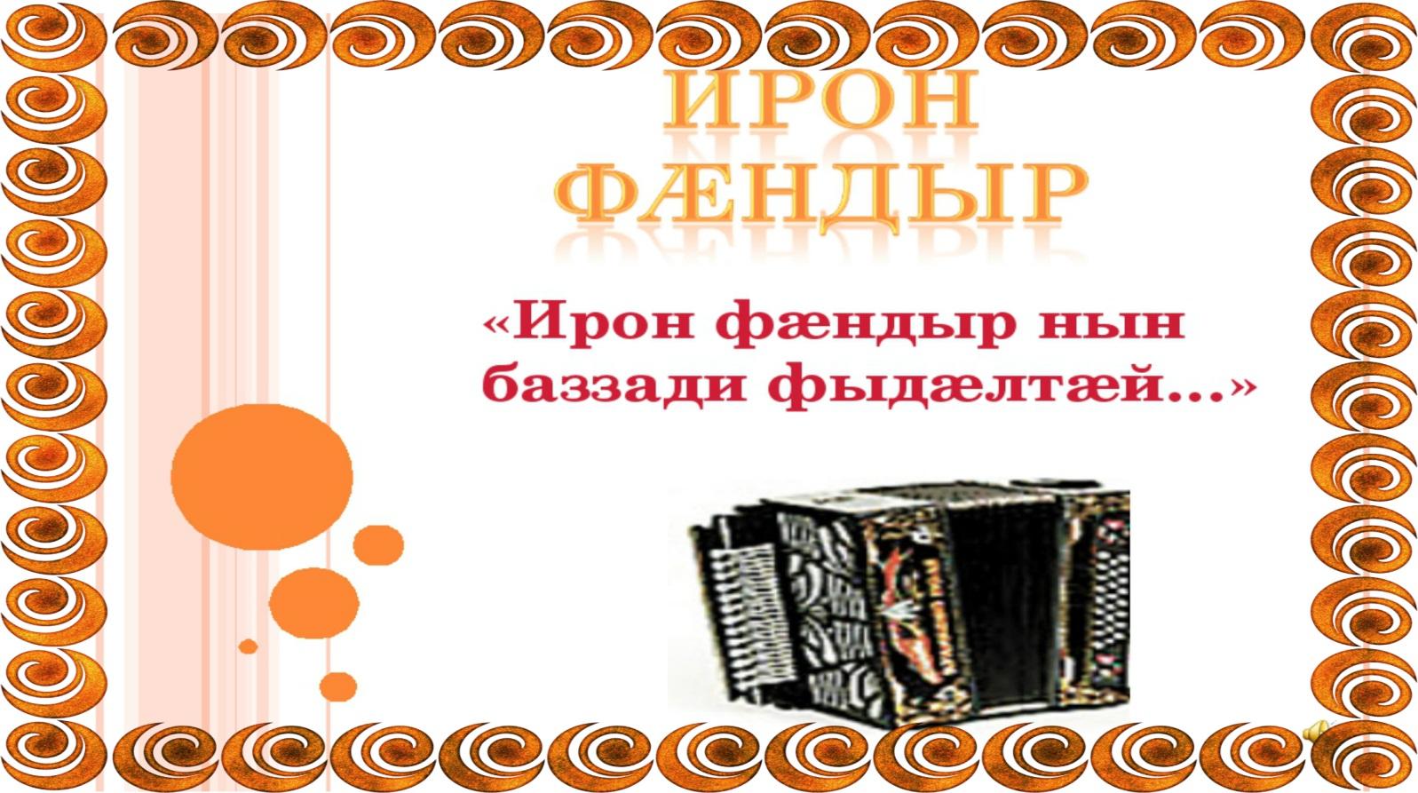 hello_html_598eb745.jpg