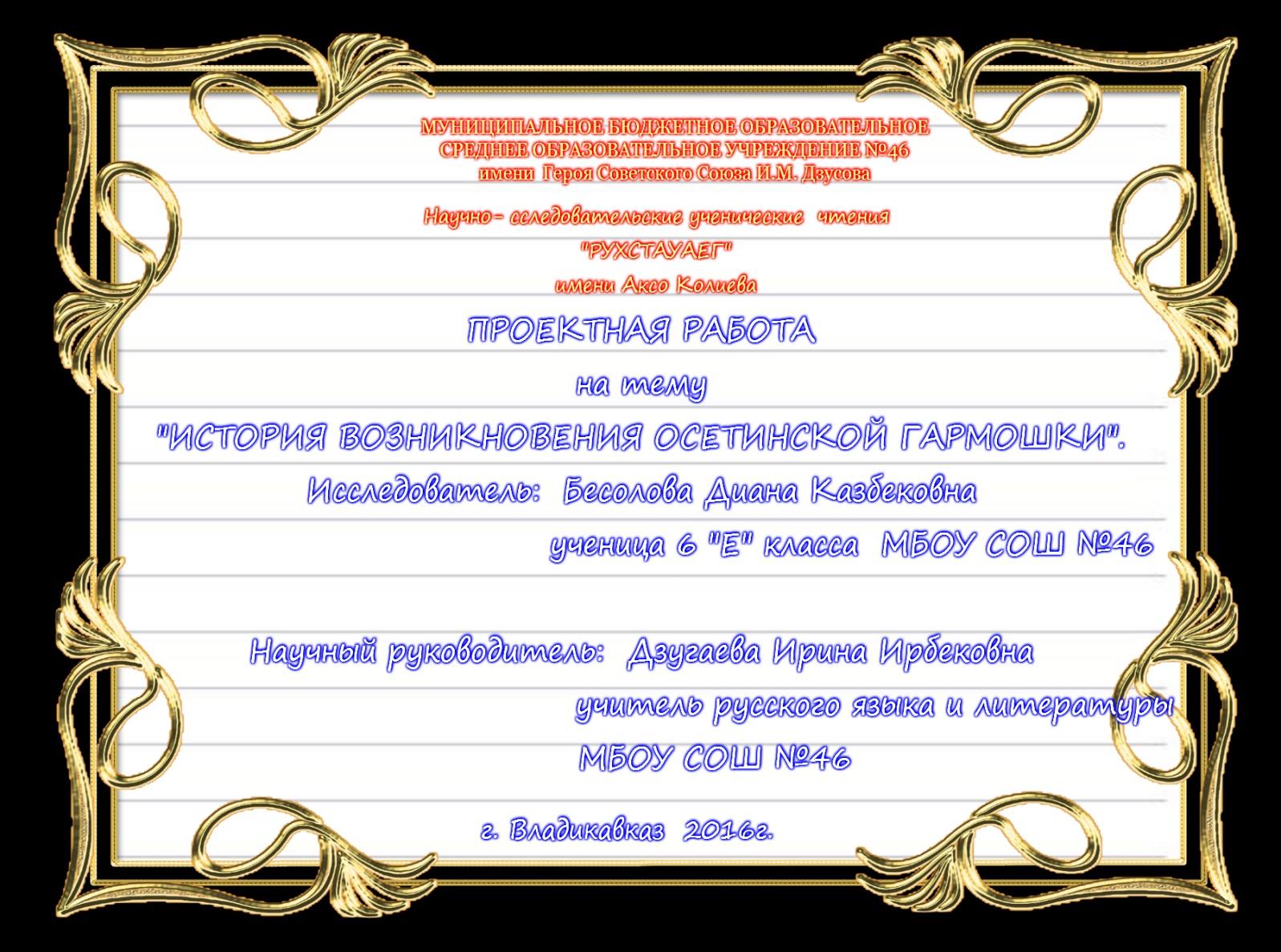 hello_html_m7d57ec77.jpg