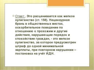 2 КОМАНДА ЗНАТОКИ Однажды вечером Володя – 15 лет, Сергей – 17 лет, Андрей –