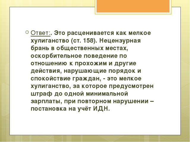 2 КОМАНДА ЗНАТОКИ Однажды вечером Володя – 15 лет, Сергей – 17 лет, Андрей –...
