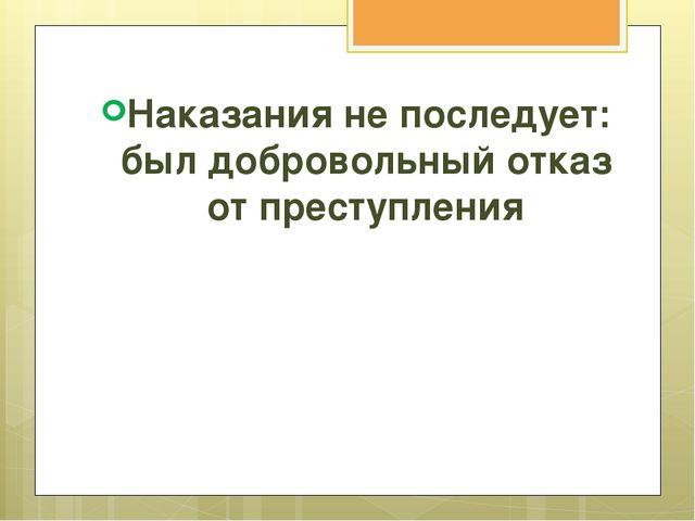 Иван исписал стены дома надписями «Спартак – чемпион!» Михаил «забыл» оплатит...