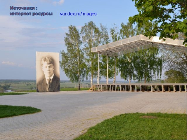 yandex.ru/images
