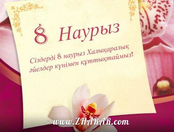 hello_html_m191ad408.jpg