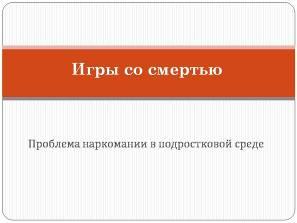 hello_html_17062da9.jpg