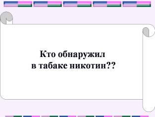 hello_html_1986e174.jpg