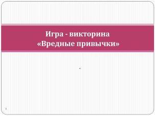 hello_html_201a5b44.jpg