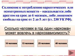 hello_html_21de95d0.jpg