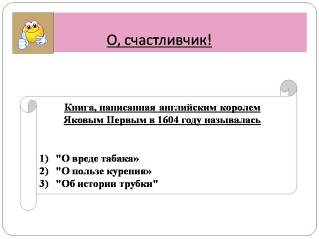 hello_html_250c8eb4.jpg