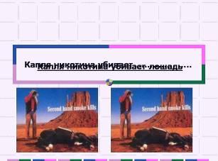 hello_html_26778025.jpg