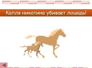 hello_html_2837d8c8.jpg