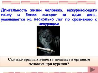 hello_html_3b7d1959.jpg