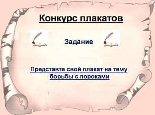 hello_html_41ac32b3.jpg