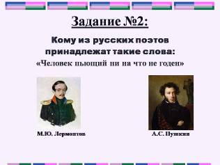 hello_html_429c6733.jpg