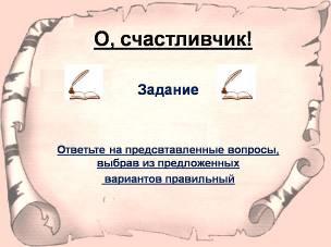 hello_html_5b2ce506.jpg
