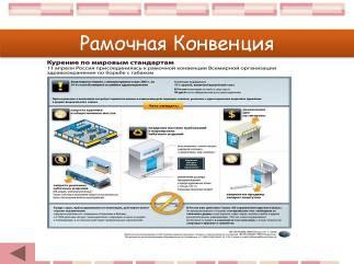 hello_html_5dcd5db9.jpg