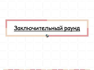 hello_html_6d4f2fd1.jpg