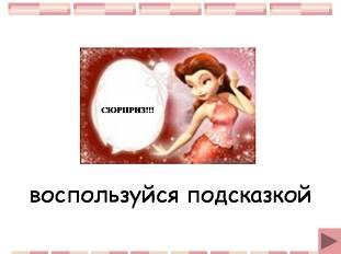 hello_html_6e373d8e.jpg