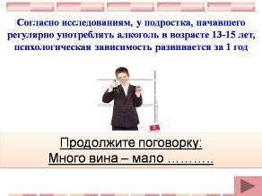 hello_html_77ef45c.jpg