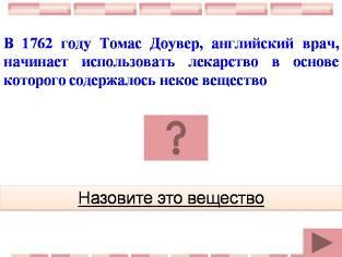 hello_html_7c2c2783.jpg