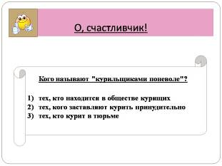 hello_html_7ddba418.jpg