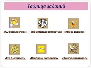 hello_html_c96a999.jpg