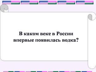 hello_html_m10345ff9.jpg