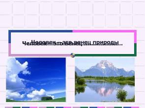 hello_html_m11b515bb.jpg