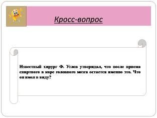 hello_html_m169ff157.jpg