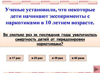 hello_html_m1bc8e853.jpg