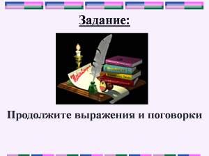 hello_html_m1c854349.jpg
