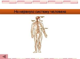 hello_html_m278a867d.jpg