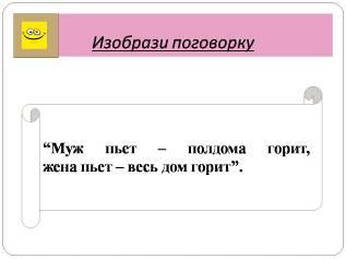 hello_html_m2e207aa7.jpg
